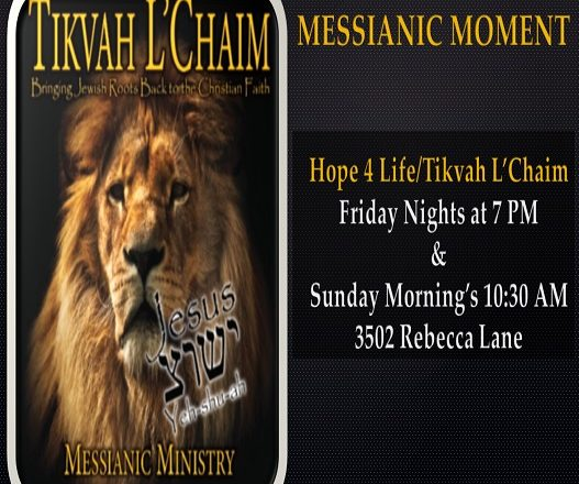 Wednesday Mornings at 7:45am Messianic Moment with Pastor and Rabbi Bruce Tentzer